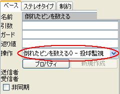 JUDEで体感UML設計ツール